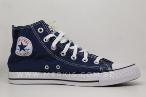 Introduce all star sneakers for men